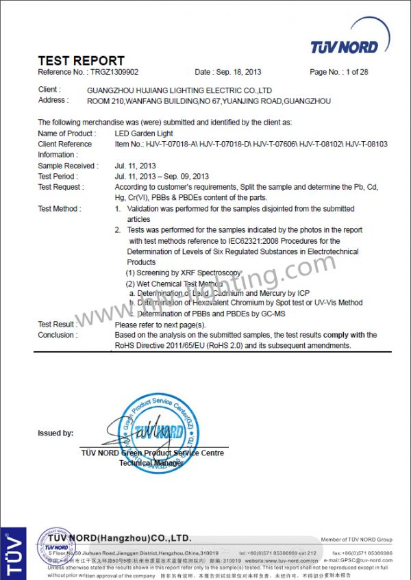 RoHS Certificate of LED Garden Light