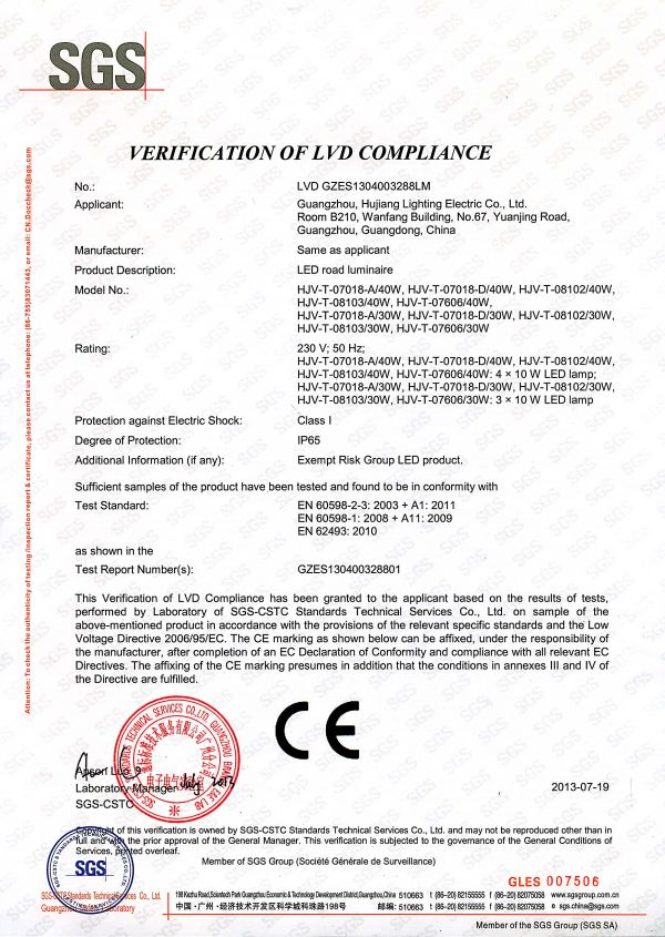 CE LVD Certificate of LED Garden Light